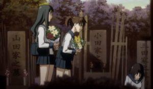 Ga-Rei: Zero, chrysanthemum