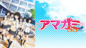 Amagami SS+ plus