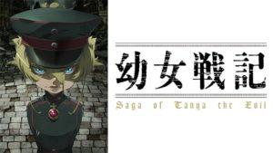 The Saga of Tanya the Evil
