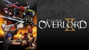 Overlord Season2