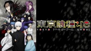 Tokyo Ghoul: re (season2)